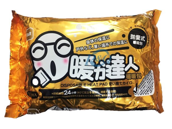 專品藥局 暖達人暖暖包 24小時持續恆溫 - 10片入 (品質優於小白兔) 【2007565】