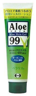 專品藥局 Aloe vera 99 嘉齡蘆薈精華露 128g (曬後修護凝露 99%天然蘆薈)