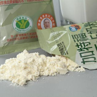 (1箱12盒加贈40包) 專品藥局 加特福G&T奶粉 共400包 (國家健康食品認證)【2008226】 4