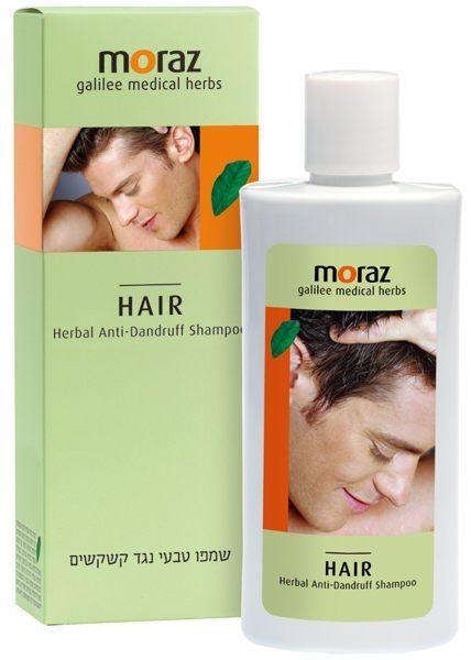 專品藥局 MORAZ 茉娜姿 草本調理抗屑洗髮乳250ML 【2008455】