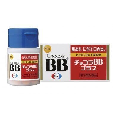 專品藥局 CHOCOLA BB PLUS 俏正美糖衣錠 60粒(高單位活性型B2) [2009551]