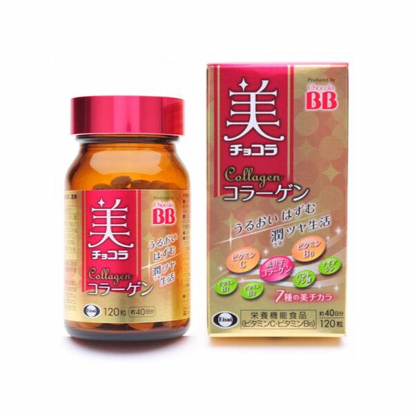 俏正美BB 膠原錠 Chocola BB Collagen 120粒(原廠公司貨非水貨)  專品藥局【2009741】