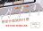 24H出貨+免運【無痕壁掛廚房置物收納架】廚房置物架 廚房收納架 刀叉置物架 多功能收納架 刀具置物架【AB030】 3