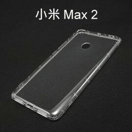 氣墊空壓透明軟殼小米Max2(6.44吋)