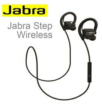 PO SHOPღ 【Jabra】Step Wireless 運動型入耳式藍牙耳機 ~ 先創公司貨 ~ 藍芽4.0