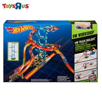 玩具反斗城 HotWheels 風火輪螺旋雙層軌道組