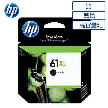 【免運】HP 61XL 原廠黑色高容量墨水匣(CH563WA ) ★★★全新原廠公司貨含稅附發票★★★