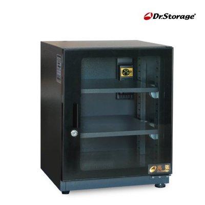 Dr.Storage 高強 AC-100 最穩定恆濕機種 66公升 極省電防潮箱 AC100 25% 35% 45% 55% 四段控濕
