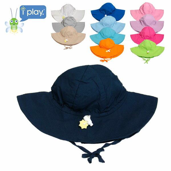 日本必買 免運/代購-iplay/兒童防曬帽/遮陽帽/抗紫外線/抗UV/737100/共8色