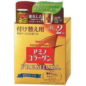 日本原裝 MEIJI日本明治膠原蛋白粉黃金新濃縮進化版32日份 - 一九九六的夏天