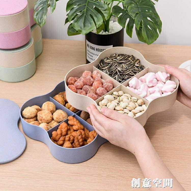 乾果盤雙層干果盒創意堅果盒客廳家用分格帶蓋糖果盒瓜子盒過新年
