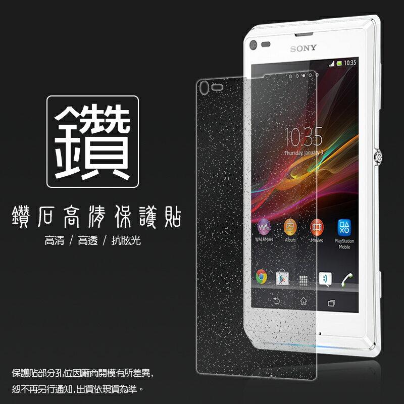 鑽石螢幕保護貼 Sony Xperia L S36H C2105  保護貼