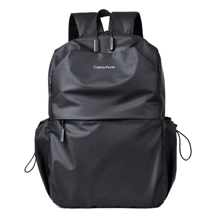 雙肩包 新款時尚雙肩包男休閑男士背包旅行包學生書包潮流大容量  閒庭美家