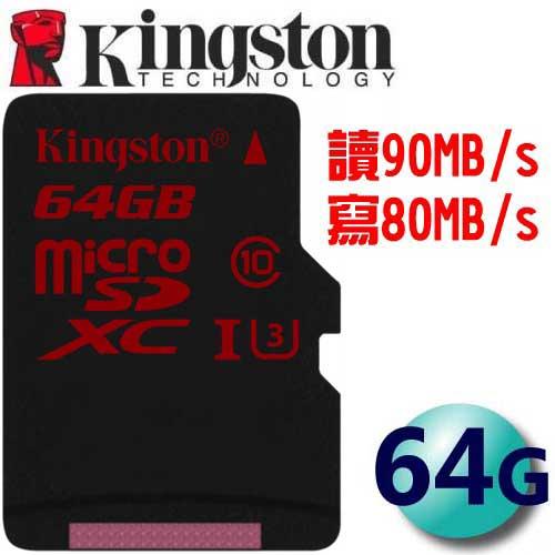 Kingston 金士頓 64GB 90MB/s microSDXC TF U3 C10 記憶卡