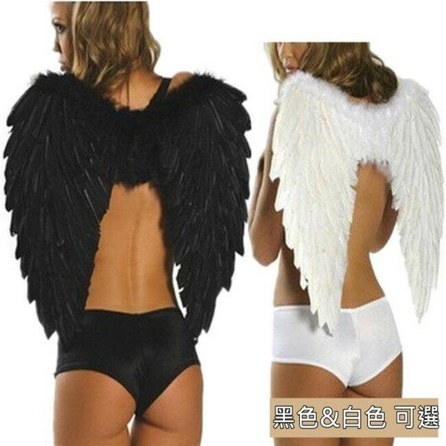 翅膀 羽毛翅膀(中號-黑白雙色40x55cm) 天使翅膀 天使愛心 萬聖節/聖誕節/角色扮演 配件 道具【塔克】