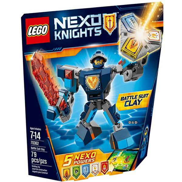 樂高積木LEGO《 LT70362》Nexo Knights 未來騎士系列 - 克雷戰鬥裝甲