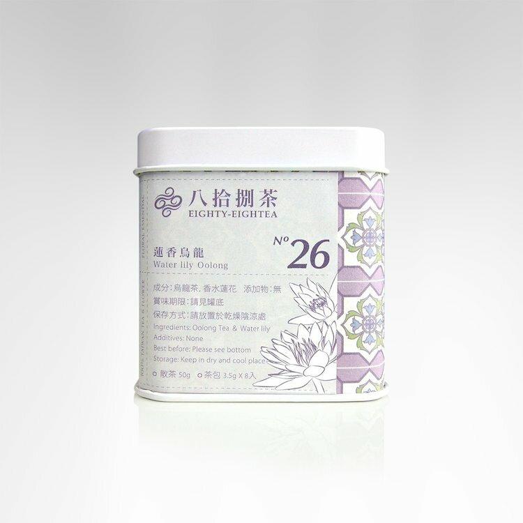 【八拾捌茶 窨製花茶】蓮香烏龍 50g