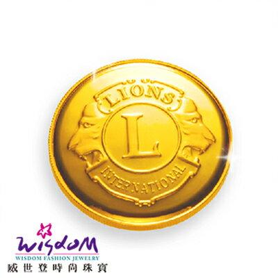 純金紀念幣 獅子會 另一面多種款式可選 金重0.4錢 送禮/收藏/謝師禮 禮贈品首選 可接受訂製 威世登時尚珠寶