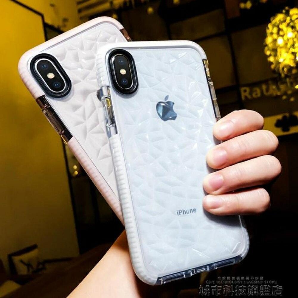 vivoX21手機殼防摔x20軟硅膠套屏幕指紋女款x9s透明保護殼x23 清涼一夏特價