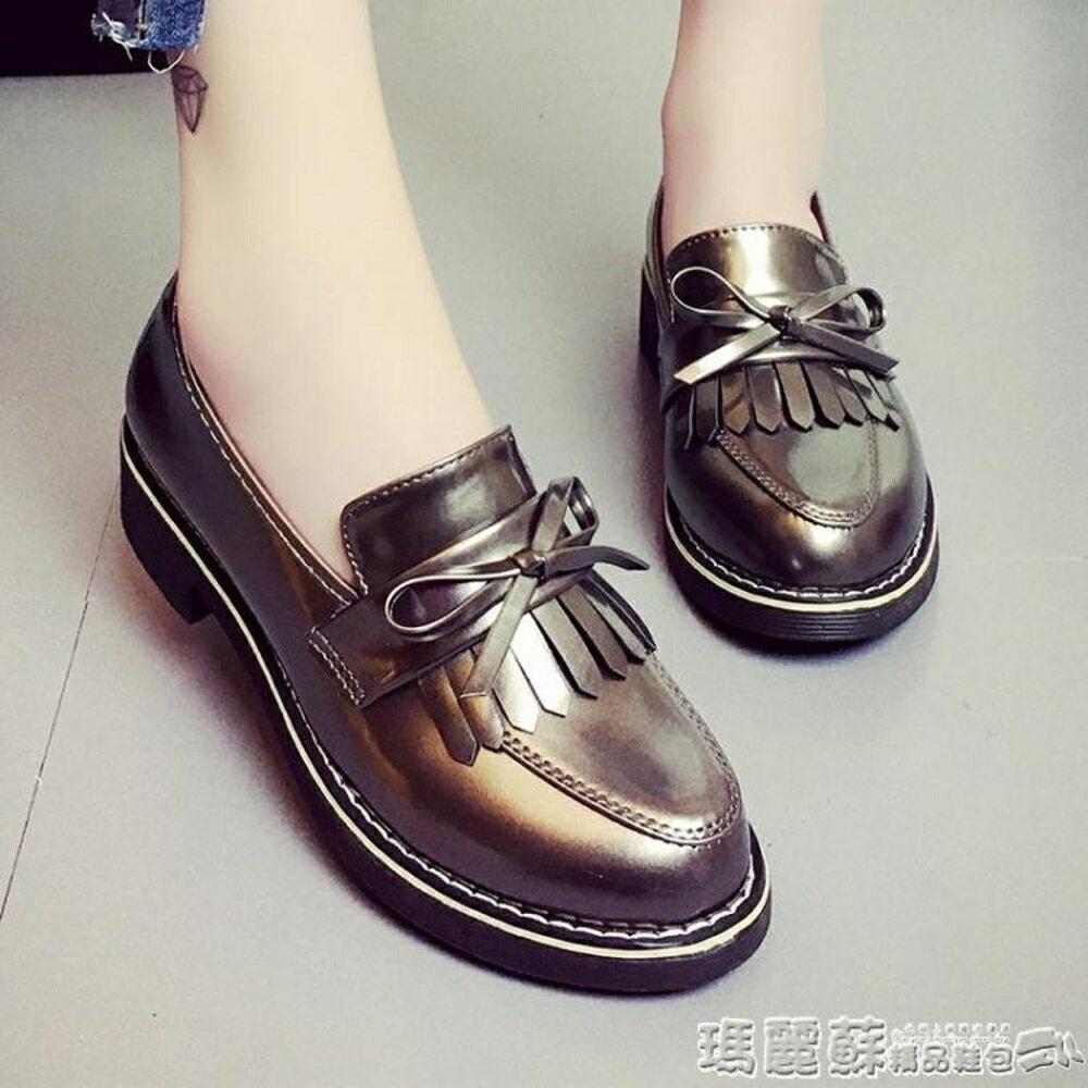 皮鞋 牛津鞋軟妹粗跟小皮鞋女韓版秋季英倫風百搭學生女鞋 瑪麗蘇