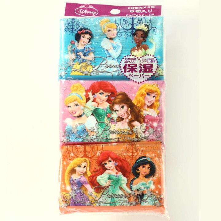 迪士尼 公主 面紙 (6入) 迪士尼 公主 隨身 攜帶 衛生紙 面紙 白雪公主 灰姑娘 小美人魚 貝兒 茉莉公主 日貨 正版授權 J00013825