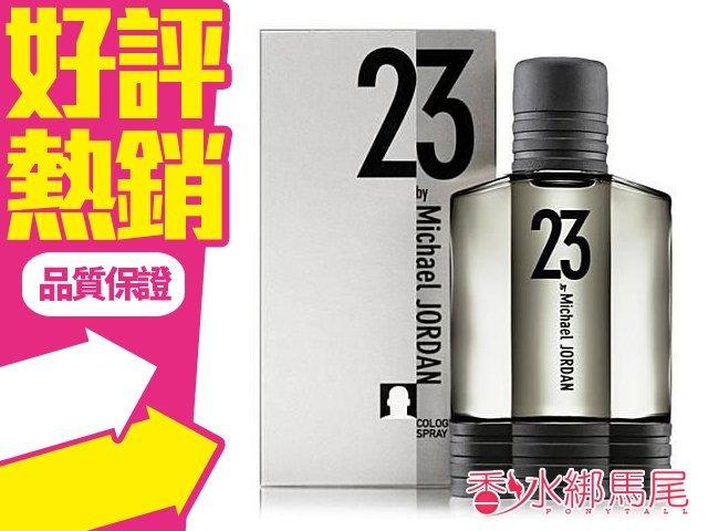 Michael Jordan 喬登 23號 淡香水 香水空瓶分裝 5ml◐香水綁馬尾◐