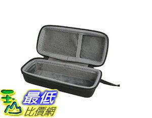 106美國直購  攜帶盒 co2CREA Carrying Travel Storage