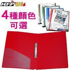 65折^~10個量販^~HFPWP DIY封面PP板加厚1.4MM不卡紙PP 2孔檔案夾