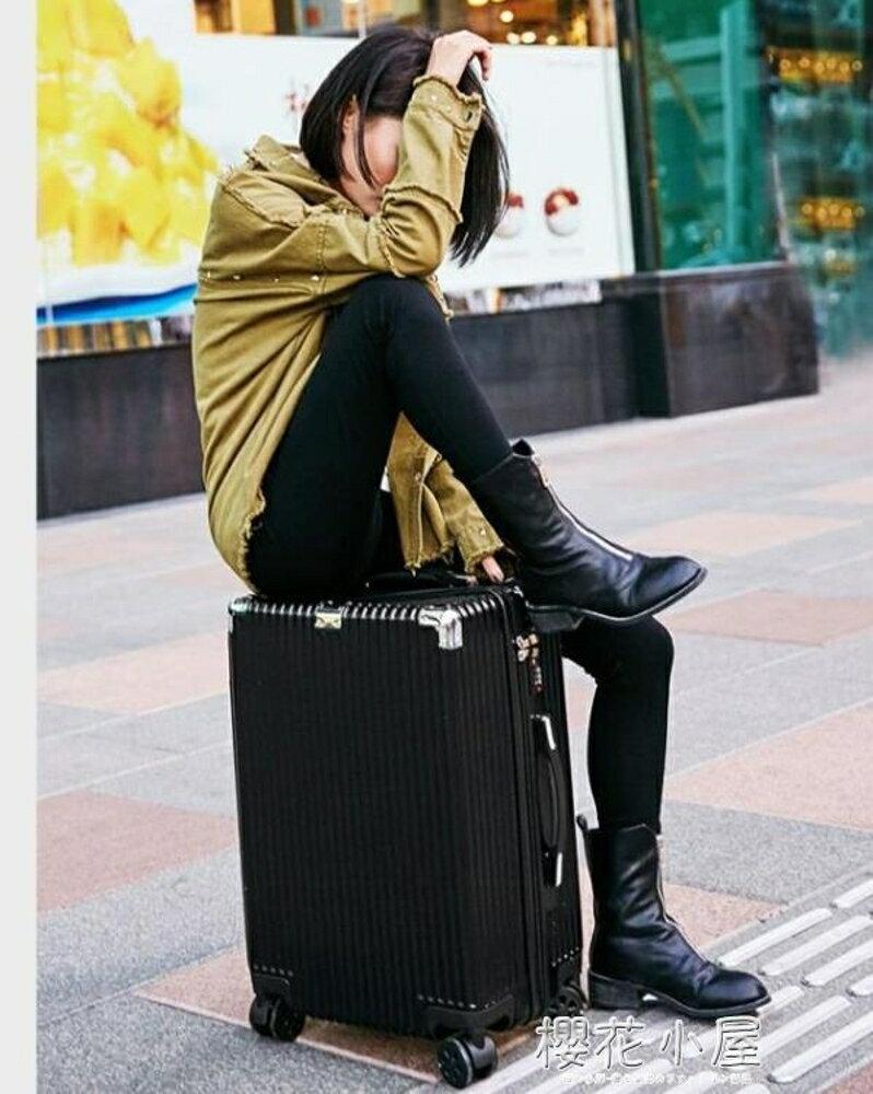 皮箱拉桿箱女20寸行李箱男韓版學生密碼箱包萬向輪旅行箱子QM林之舍家居