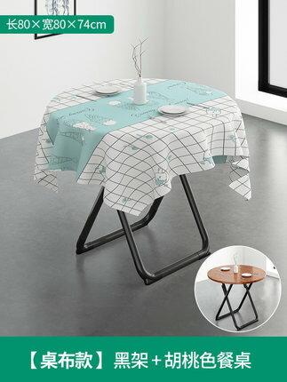 可折疊圓桌餐桌家用小戶型現代簡約長方桌子洽談桌椅飯桌『xxs10067』