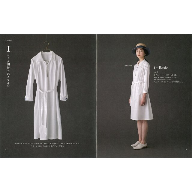 基本的簡單紙型做出7款洋裝 附紙型 2