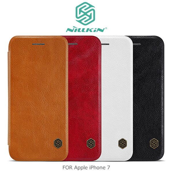 NILLKIN 4.7吋 APPLE iPhone 7/i7 秦系列側翻皮套 可插卡 保護套 手機皮套 側掀 禮贈品 客製化/TIS購物館