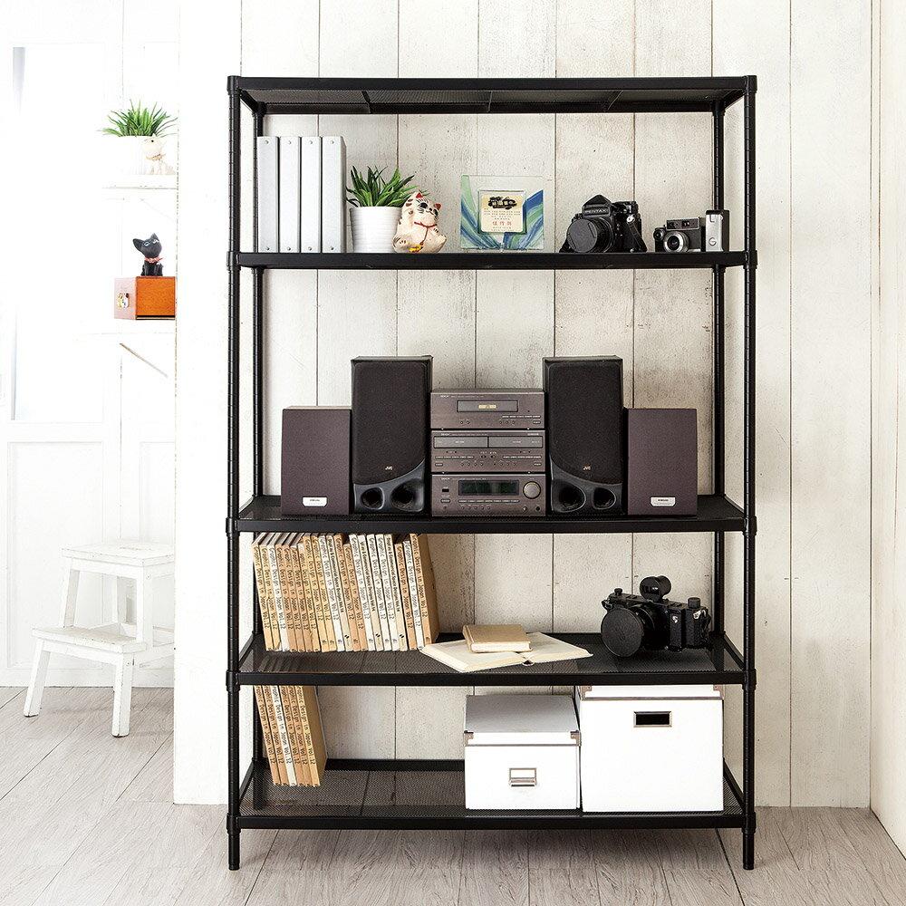【悠室屋】 拉網五層架 120x45x180 多功能置物架 多用途置物架 居家收納家俱