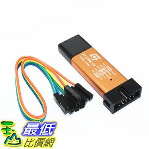[107玉山最低比價網]STLINKV2(CN)STLINKSTLINKSTM8STM32燒寫器顏色隨機_D27