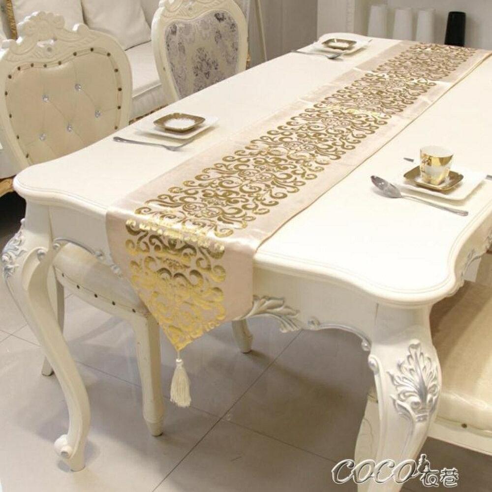 桌巾 現代簡約時尚桌旗歐式中式美式北歐餐桌布藝茶幾旗桌布床旗床尾巾 coco衣巷 聖誕節禮物