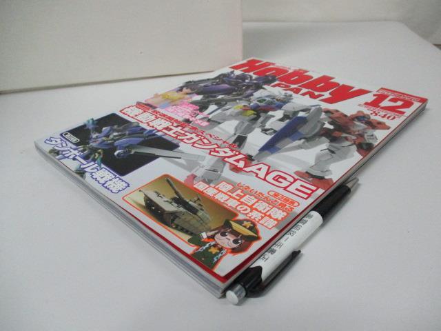 【書寶二手書T1/嗜好_EAZ】Hobby Japan_2011/12_機動戰士鋼彈AGE_日文
