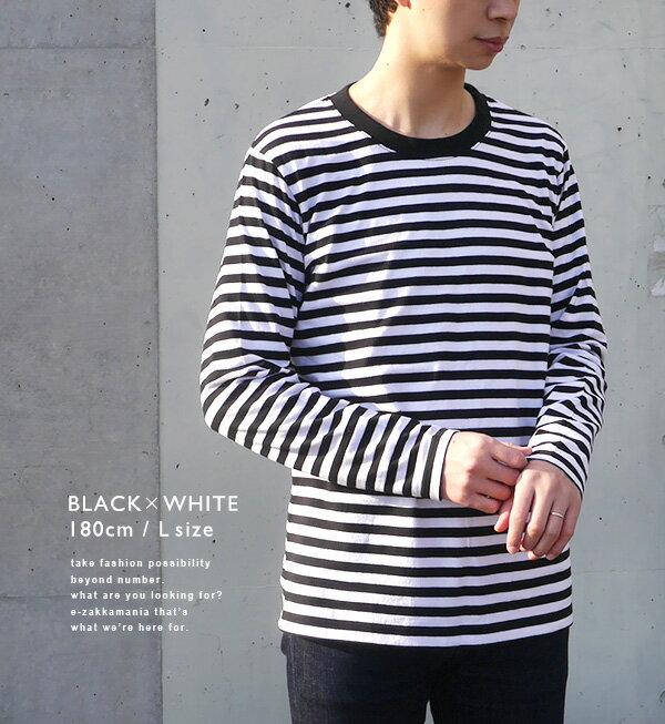 日本e-zakka / 簡約條紋長袖T恤 / 32560-1801340  / 日本必買 代購 / 日本樂天直送(2300) 5