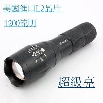 美國L2手電筒 (可變焦) 1200流明 全配 魚眼大光圈 超級無敵亮 非手提燈 頭燈 露營燈 投光燈27W48W