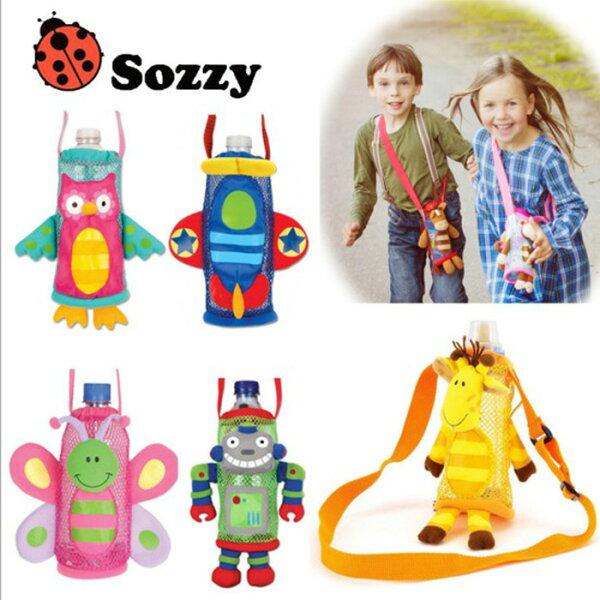 糖衣子輕鬆購【DZ0341】美國SOZZY可愛動物造型兒童專用水壺背帶寶特瓶袋飲料袋奶瓶袋杯套