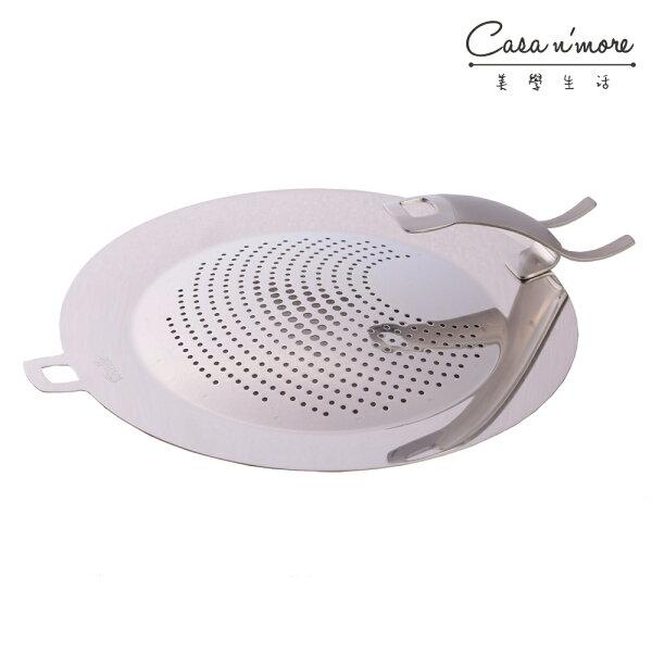 Fissler不鏽鋼油擋酥脆鍋平煎鍋適用