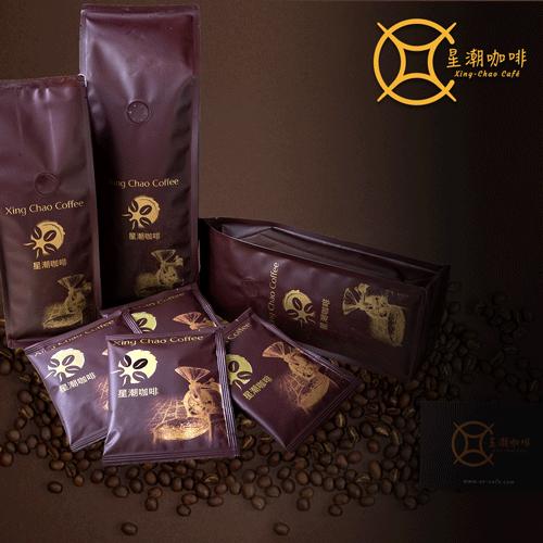 衣索比亞-日曬耶加雪夫(半磅/225g)【星潮咖啡】莊園咖啡豆