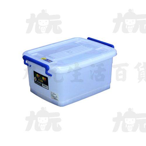 【九元生活百貨】聯府K300滑輪整理箱(底輪)置物櫃收納櫃