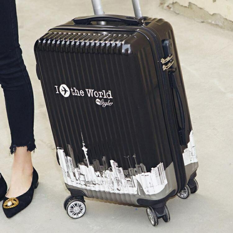 男女行李箱拉桿箱萬向輪學生韓版20寸個性拉箱22寸皮箱旅行箱