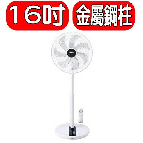 《特促可議價》SAMPO聲寶【SK-FN16DR】電風扇