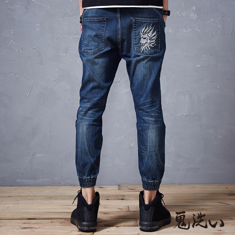 【春夏新品】鬼洗破洞針織束口牛仔褲 - BLUE WAY ONIARAI鬼洗