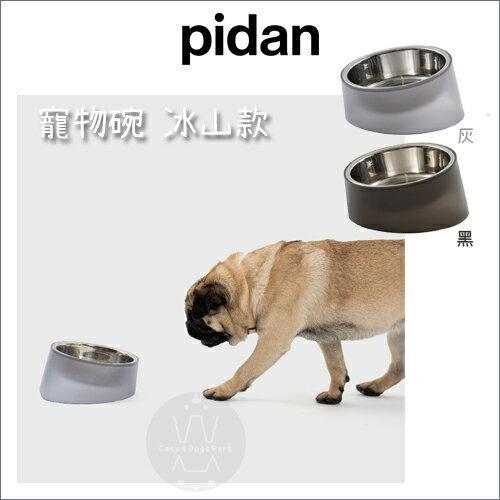 Pidan[寵物碗,冰山款,斜口碗,2色]