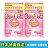 【海洋傳奇】【2盒組合】【日本空運直送免運】日本 pinky body super boin b-in 150錠*2 - 限時優惠好康折扣
