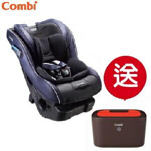 【贈好禮2選1-濕巾保溫器/去敏洗衣精2000mlx4瓶】日本【Combi 康貝】Prim Long EG 汽車安全座椅-2色