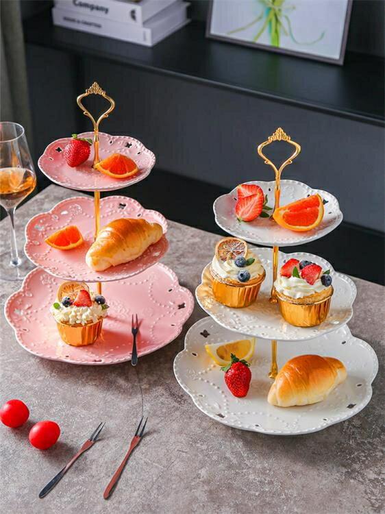 托盤 瓷江湖陶瓷水果盤歐式三層點心盤蛋糕盤多層糕點盤客廳糖果托盤架 全網低價