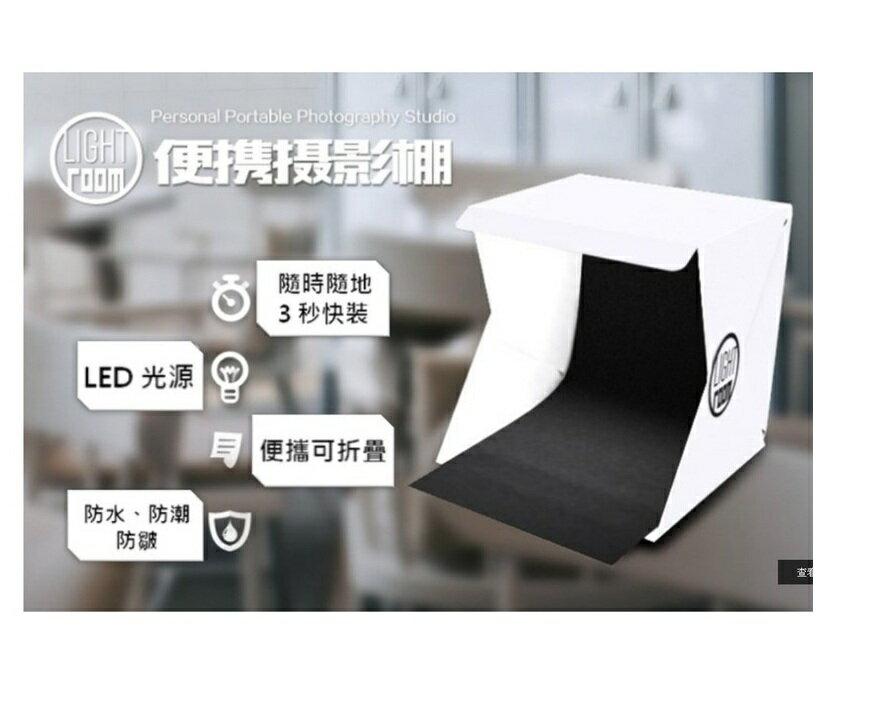 LED 微型攝影棚 賣家必備 小型攝影棚  攝影拍照錄影微型攝影棚網拍單眼迷你輕便玩具USB行動電源
